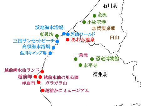 越前海岸地図
